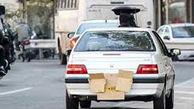 تعداد ۲۹ دستگاه خودرو فاقد پلاک، و پلاک مخدوش در طرح نوروز ۱۴۰۰ توقیف شدند