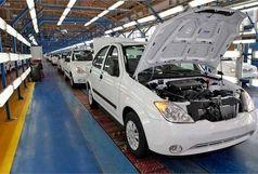 توقف تولید ارزان ترین خودروی بازار در آینده نزدیک