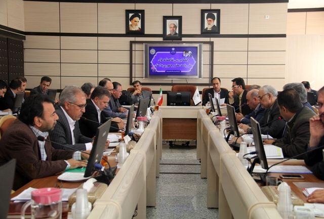 تخصیص ۲۷۳ میلیارد تومان اعتبارات سفر ریاست جمهوری به خراسان شمالی