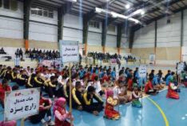 افتتاحیه رقابت های هندبال نونهالان مناطق جنوب کشور به میزبانی شهرستان فردوس