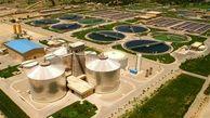 پیشرفت فیزیکی 82 درصدی تصفیه خانه چرمشهر/ اشتغال 2200 نفر در شهرک صنعتی چرمشهر