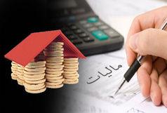 فرار مالیاتی 3 میلیاردی در شیراز کشف شد