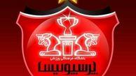 بیانیه  باشگاه پرسپولیس پس از خوش خدمتی به سعودی ها!