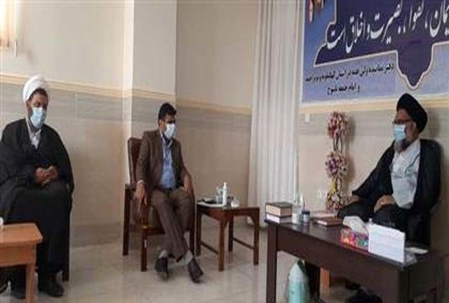 دیدار مدیر کل زندان های استان با نماینده ولی فقیه و امام جمعه شهر یاسوج