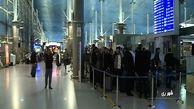 بازرس ویژه وزیر راه در فرودگاه امام خمینی(ره) مستقر شد