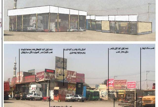 منظر آرایی ورودی شهرهای استان هرمزگان