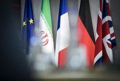 واکنش تروئیکای اروپای به تولید اورانیوم فلزی در ایران