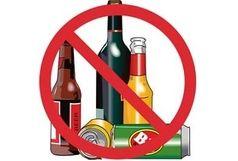 قاچاقچی نوشیدنی غیر مجاز در دهلران به 56 میلیون ریال جریمه محکوم شد