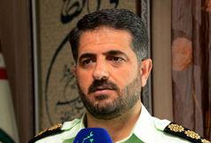 کشف ۱۰۶ کیلو مواد مخدر در عملیات مشترک پلیس قزوین و اصفهان
