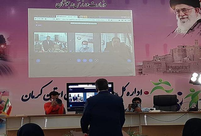 شبکه ملی آسیبهای اجتماعی جوانان در استان کرمان افتتاح شد