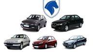 مرحله چهارم فروش فوق العاده ایران خودرو از فردا آغاز می شود