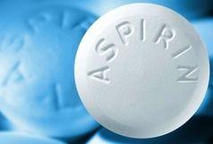 توصیه جدید پزشکان درباره قرص آسپرین