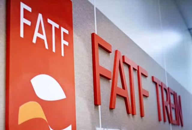 نشست هفتگی FATF در پاریس/ بررسی پیشرفت نظام مالی ایران