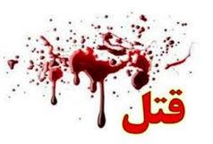 نزاع خانوادگی در مسجدسلیمان/جزییات قتل زنی به دست همسرش با چاقو و خودکشی متهم به قتل