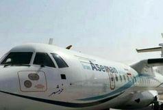 مسافری که تنها بازمانده هواپیمای مرگ است!