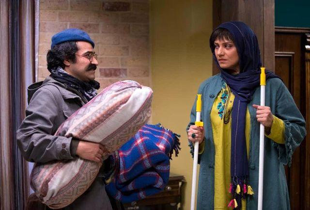 خداحافظ دختر شیرازی در شهر