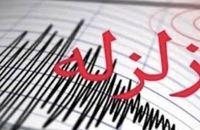 زلزله ۵.۱ ریشتری خانزنیان شیراز خسارت نداشت