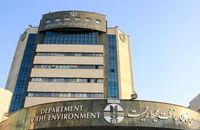 پیام سازمان حفاظت محیط زیست به مناسبت سالگرد رحلت حضرت امام خمینی(ره)