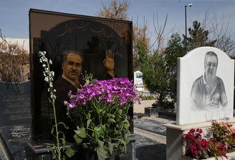 نوروز در قطعه نام آوران - بهشت زهرا (س) تهران
