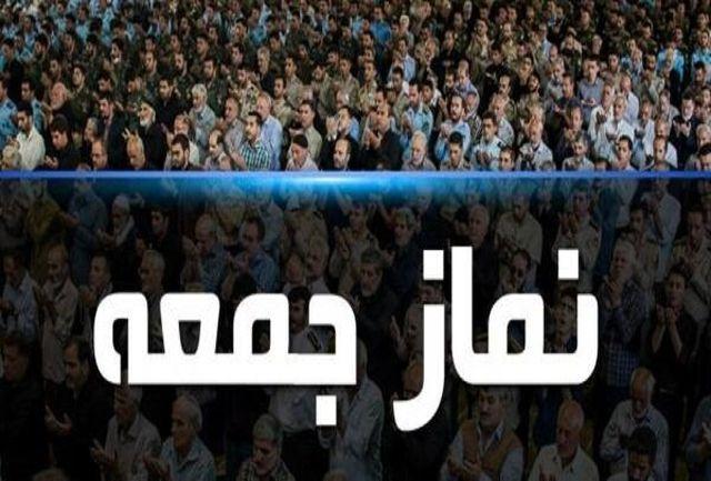 نماز جمعه در کدام شهرهای استان بوشهر برگزار نمیشود؟