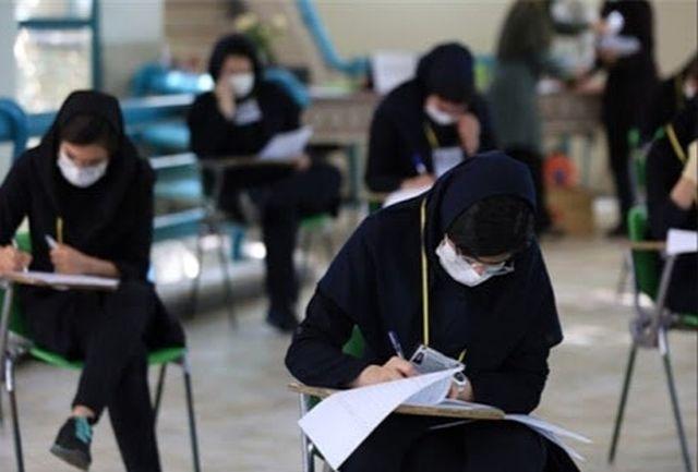 اعلام تاریخ و نحوه برگزاری امتحانات مدارس در کهگیلویه و بویراحمد