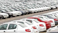 کاهش قیمت در انتظار بازار خودرو