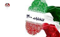 اسامی منتخبان شورای اسلامی شهر تکاب