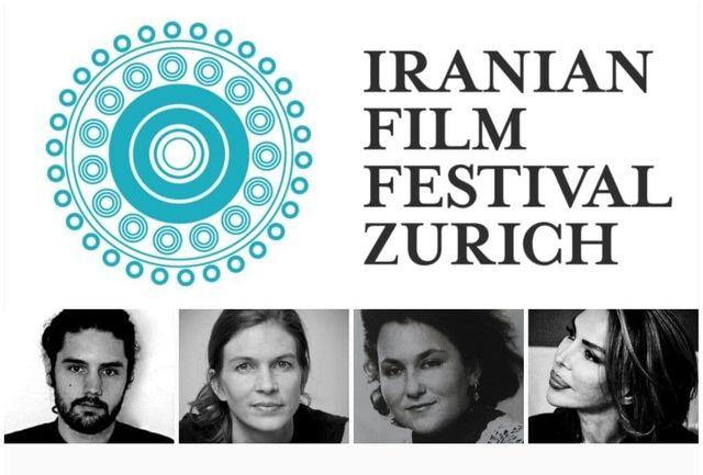 اسامی داوران و فیلمهای کوتاه پذیرفته شده در جشنواره فیلمهای ایرانی زوریخ اعلام شد