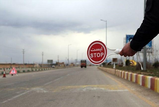 تردد در جادههای شمالی کشور روان است