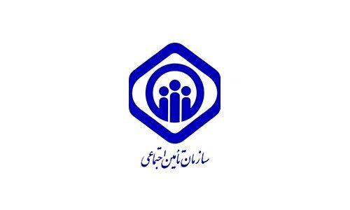 افزایش خدمات درمان به بیمه شدگان تامین اجتماعی در فارس