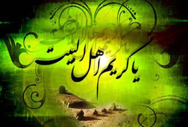 شهادت امام حسن مجتبی (ع) هفت صفر یا بیست و هشتم صفر؟