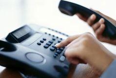 اختلال در خطوط تلفن ثابت