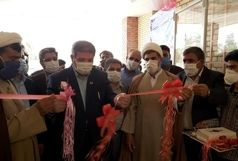 مدرسه استثنایی ۸ کلاسه بنت الهدی در شهرستان فهرج افتتاح شد