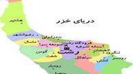جدیدترین رنگ بندی کرونایی استان گیلان تا 14 فروردین 1400