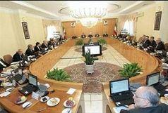 اصلاحیه مصوبه تعیین ضریب حقوق کارمندان و افزایش حقوق بازنشستگان