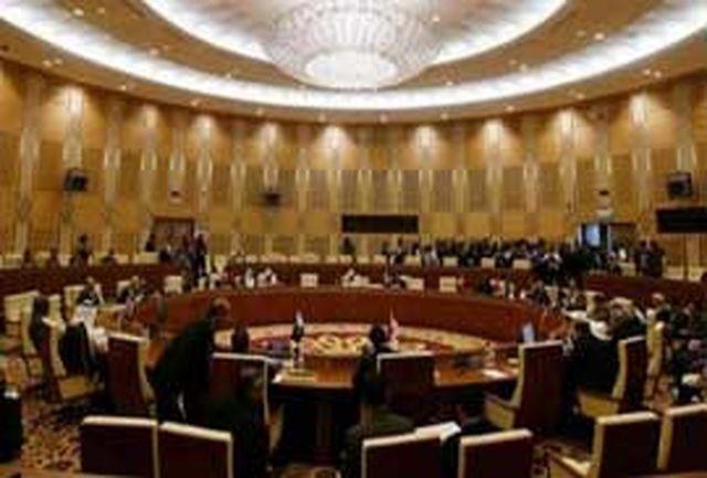 نشست فوق العاده سازمان همکاری اسلامی درباره فلسطین