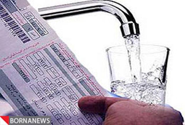 نخستین قبوض آب با قیمت اصلاحی توزیع شد