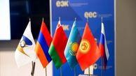بازار مشترک نفت اوراسیا تا ۲۰۲۳ شکل میگیرد
