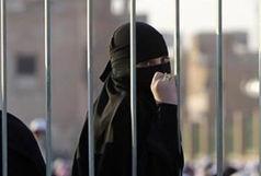 زن عربستانی: آنچه مقامات سعودی با من کردند