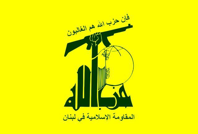 تحریم انصارالله یمن لغو شد