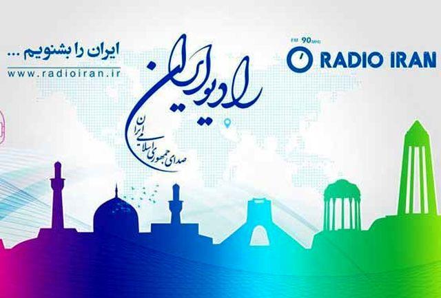 تاثیر شعر  در «ایران امروز»