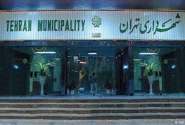 16 اردیبهشت 7 کاندید شهرداری تهران به صحن شورای شهرخواهند آمد
