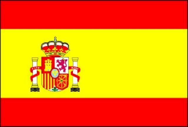 اسپانیا تهدیدها علیه ایران را نمی پذیرد