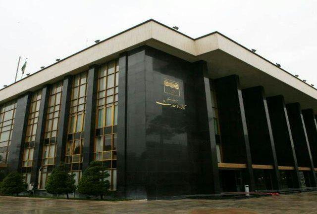 لغو نشستهای جشنواره موسیقی درپی درگذشت آیتالله رفسنجانی