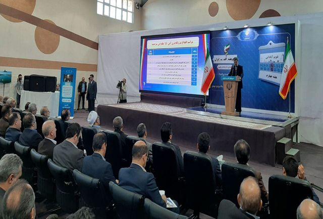 آهنگ رشد و توسعه اقتصادی آذربایجانغربی سرعت گرفته است