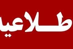 گاز طبیعی در کدام مناطق تبریز قطع می شود