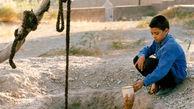 حمید جبلی با «پسر مریم» در جشنواره فیلمهای اسلامی توکیو