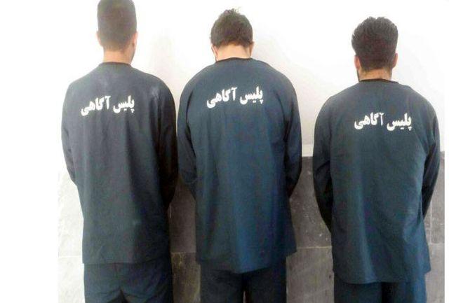 ۳ سارق مغازه ها در اندیمشک دستگیر شدند