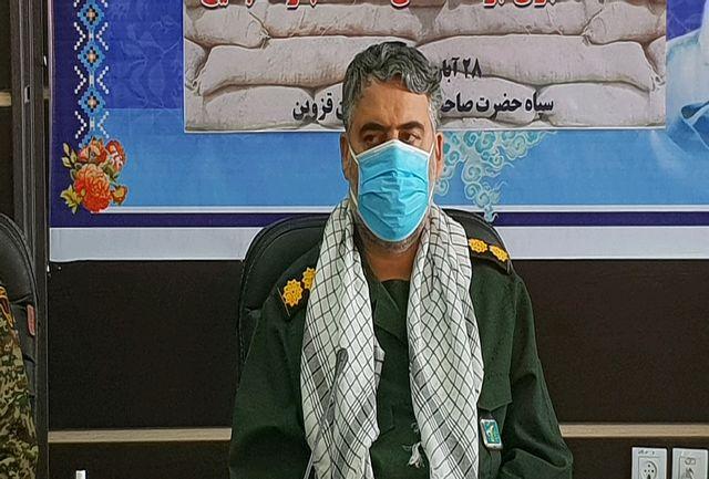 500 عنوان برنامه ویژه هفته بسیج در استان قزوین اجرا می شود