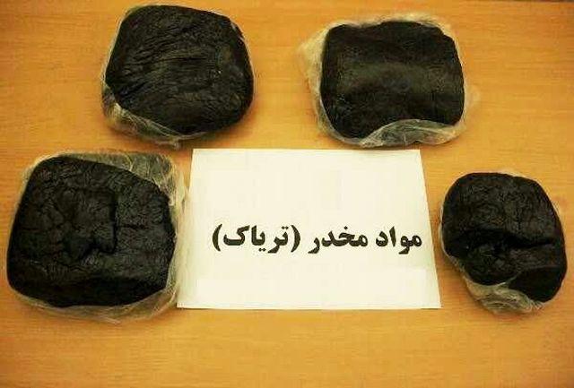 کشف بیش از 37کیلو تریاک در قزوین